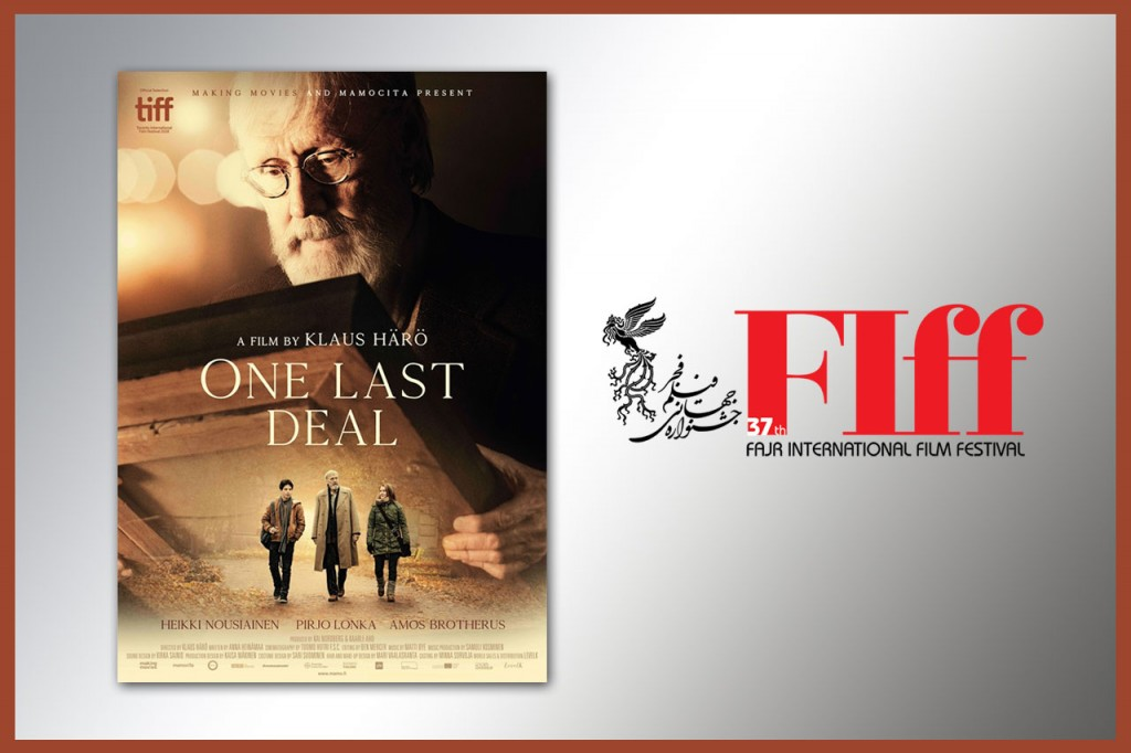 One-Last-Deal-Fiff