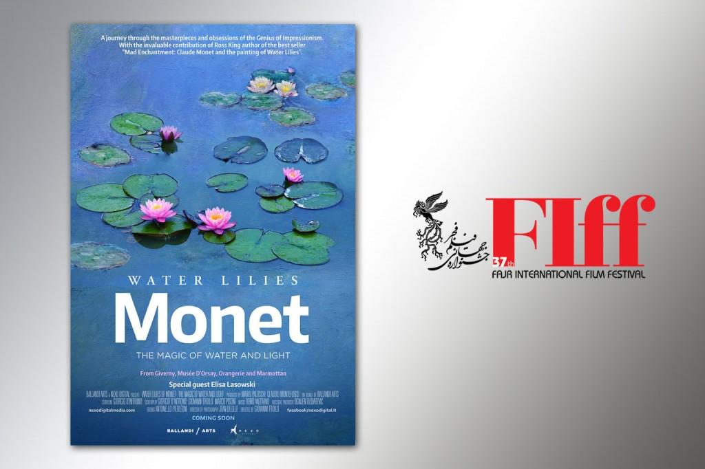 Water-Lilies-of-Monet-FIFF