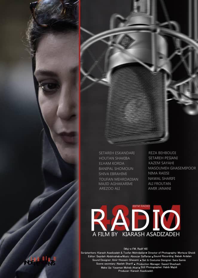 48FM Radio-poster