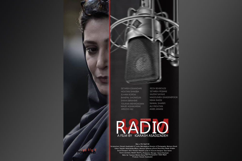 48FM-Radio