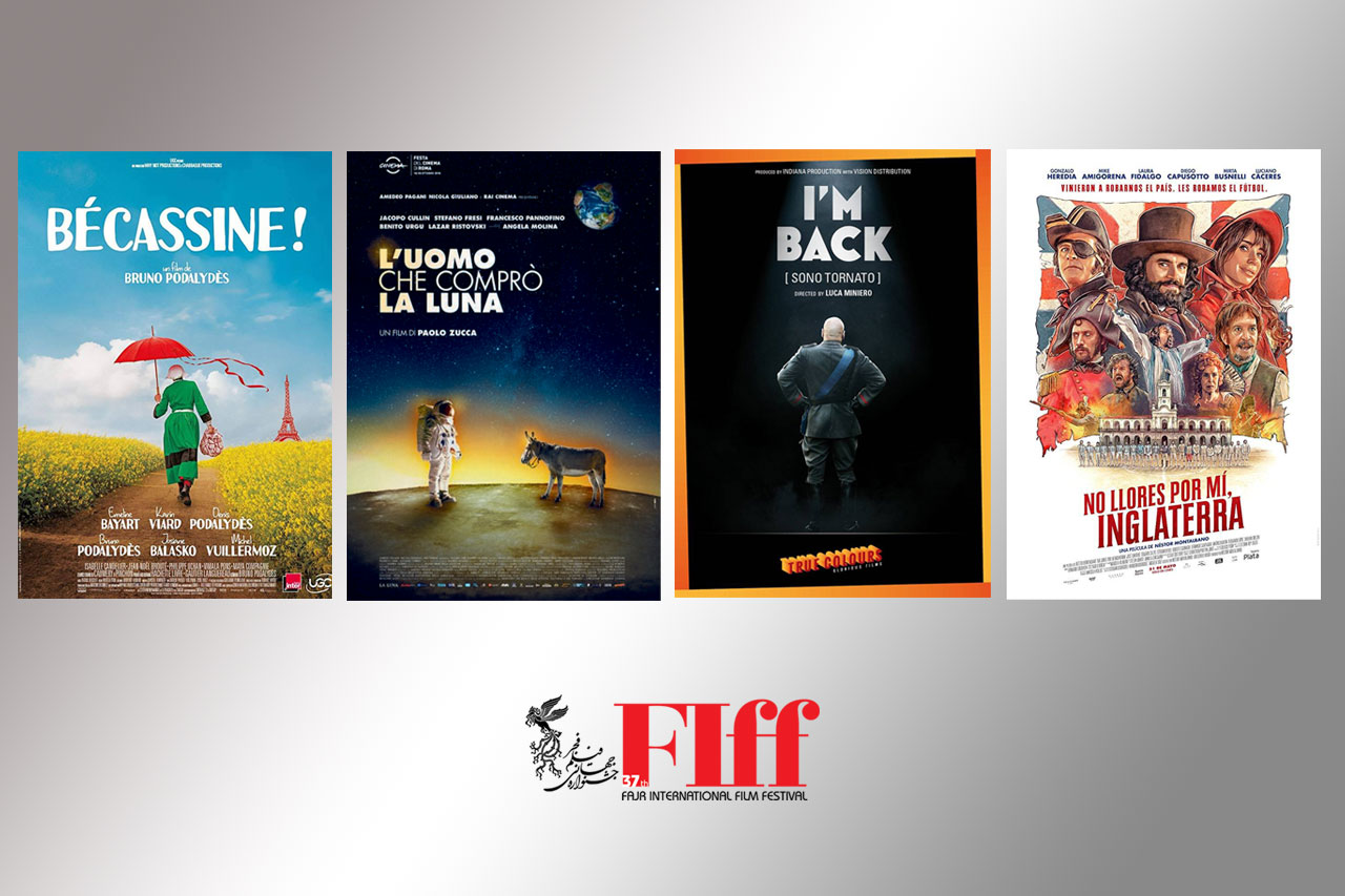 Contemporary-Comedies2-FIFF