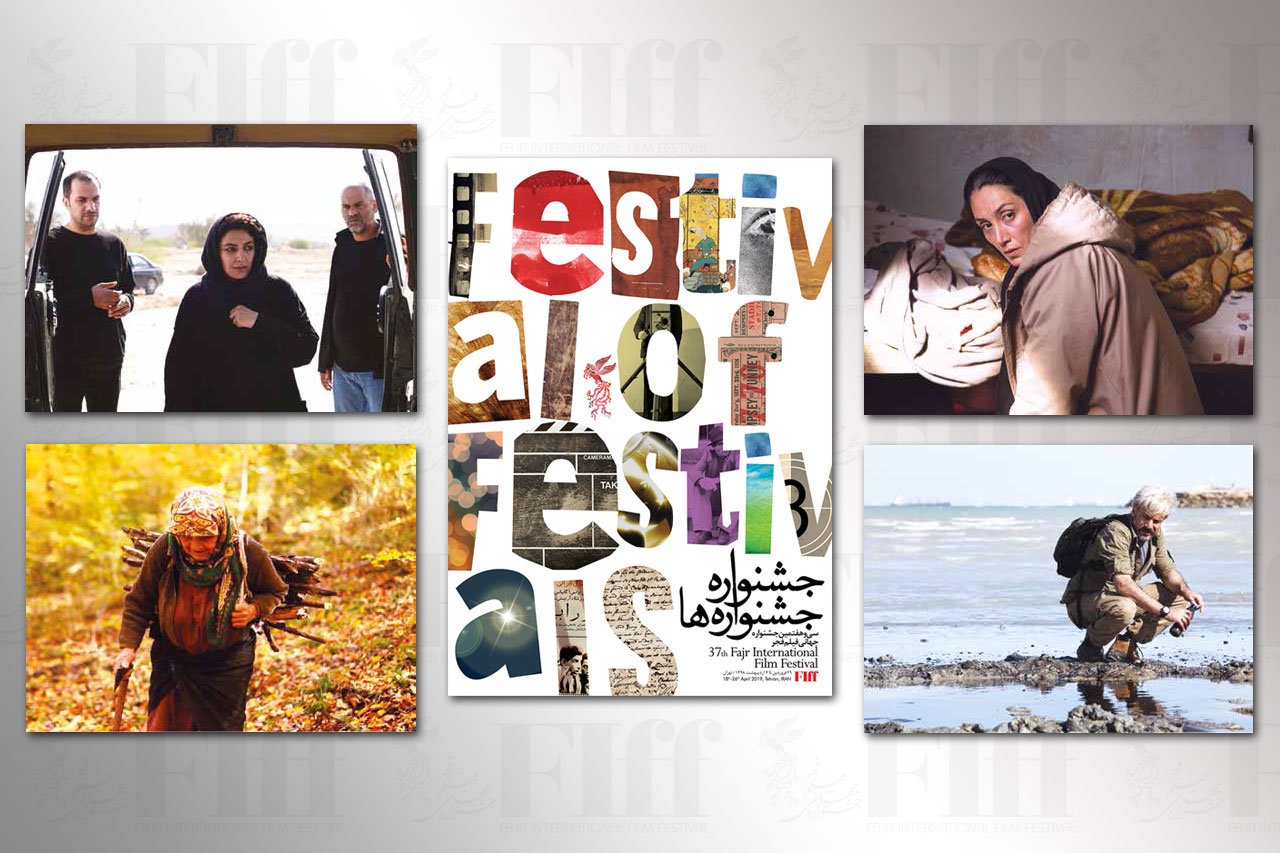 Festival-Of-Festivals-Irani