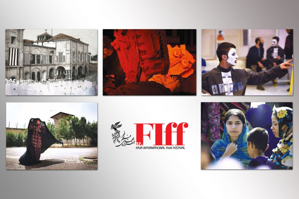Mostanad-Irani-FIFF