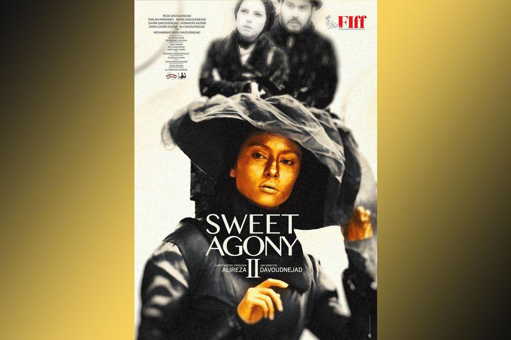 Sweet-Agony-2