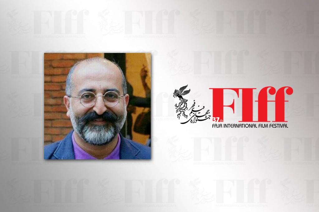 Vahid-Ghasemi-FIFF
