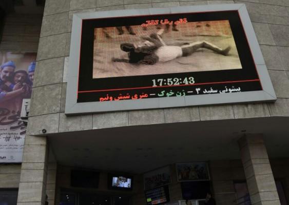 cinema azadi (2)