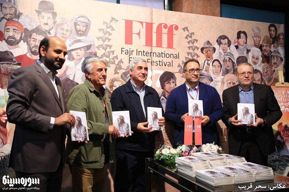 eftetah-fiff37-1