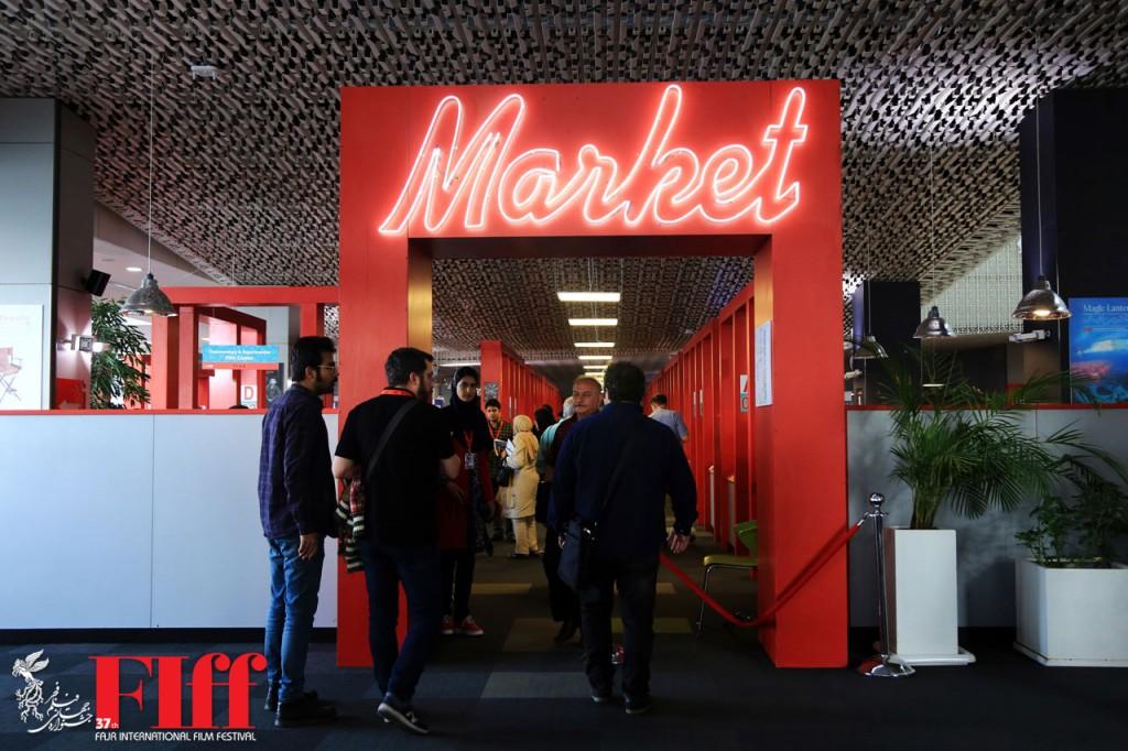 fiff-market