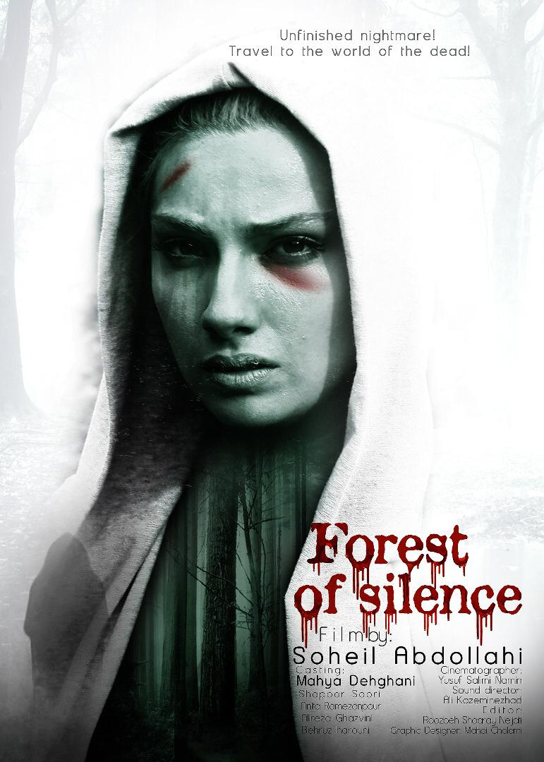 Forest Of Silence Poster
