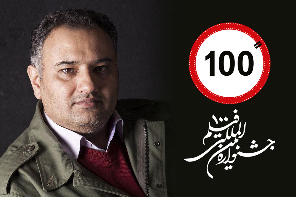 Ghorbani-100Fest