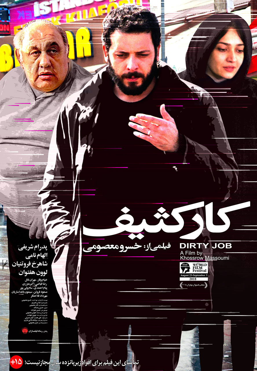 poster-KARE-KASIF