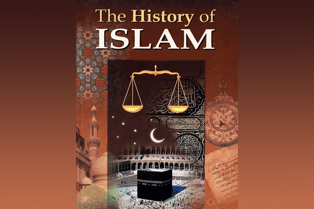 the-history-of-islam