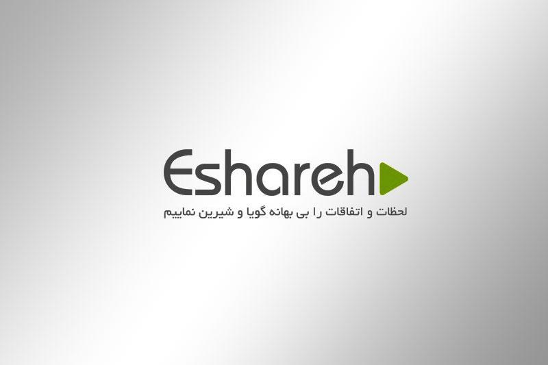 EsharehTV
