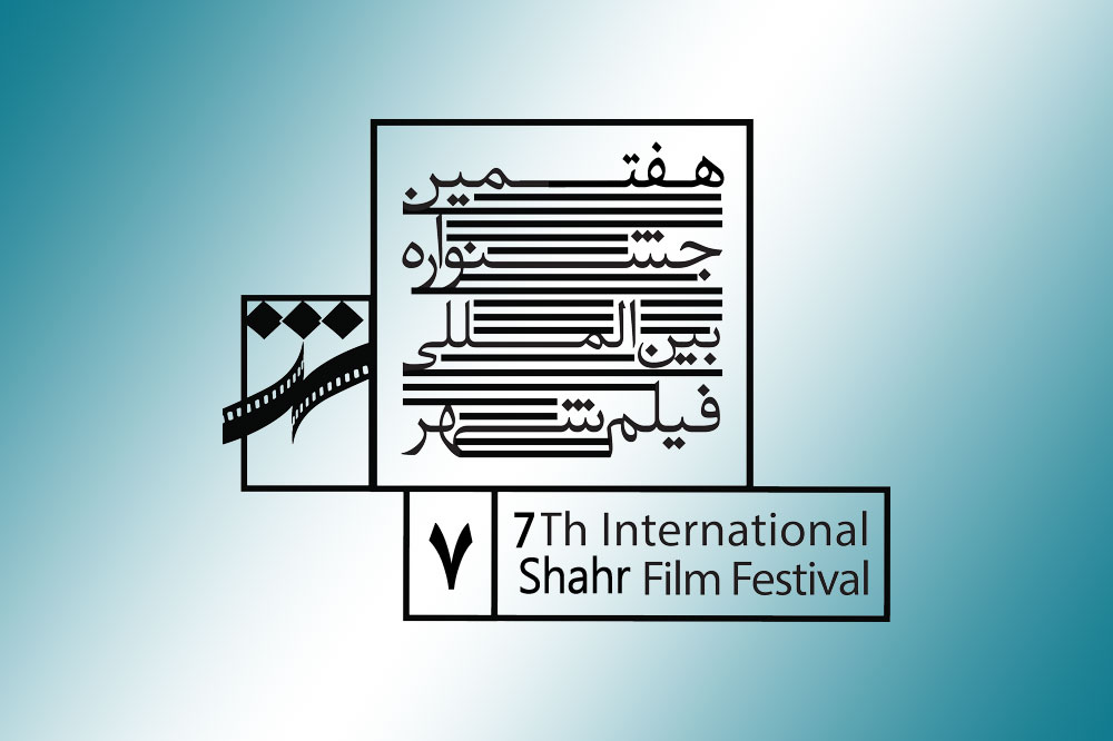 Shahr-Fest