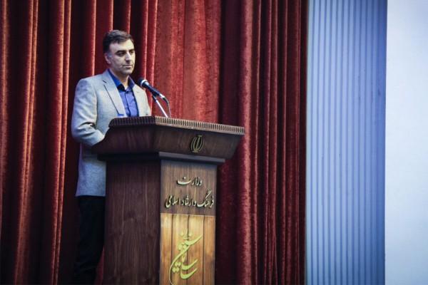 Takrim Moarefe (2)