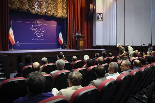Takrim Moarefe (4)