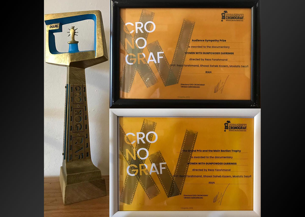 gooshvare-award