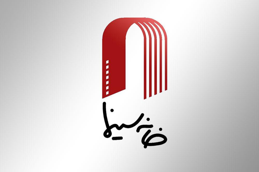 khane-cinema