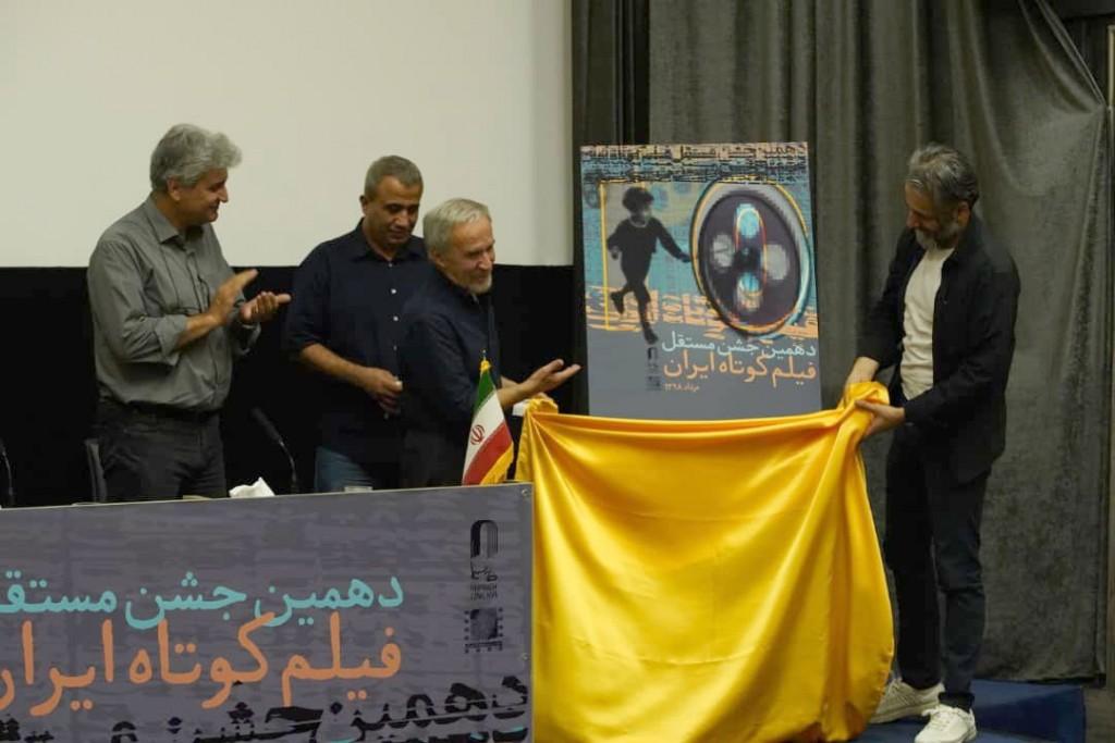 roonamayi-poster-jashn-film-kootah