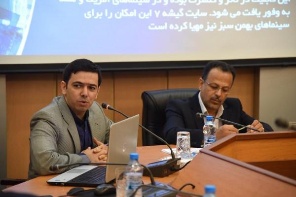 seminar modiran cinemaee (4)