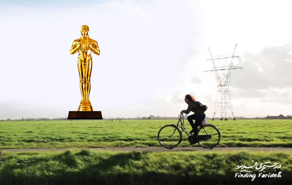 Finding-Farideh-Oscar