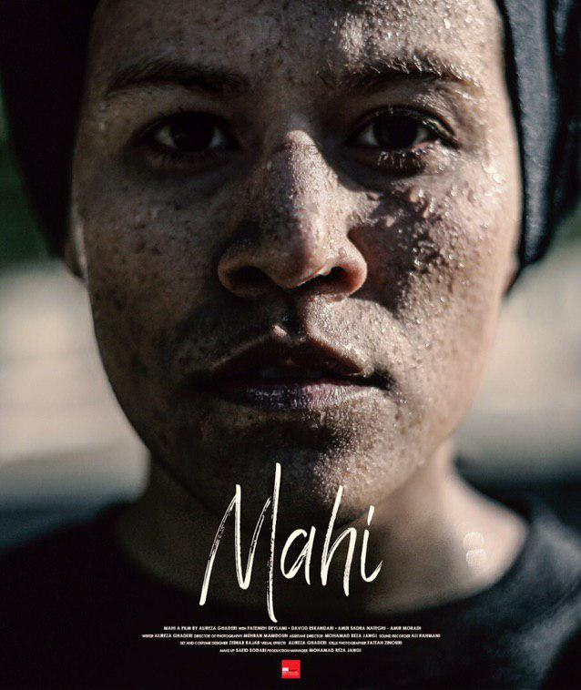 Mahi poster