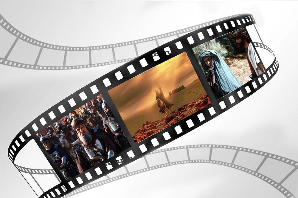 arizeh-cinema-moharam