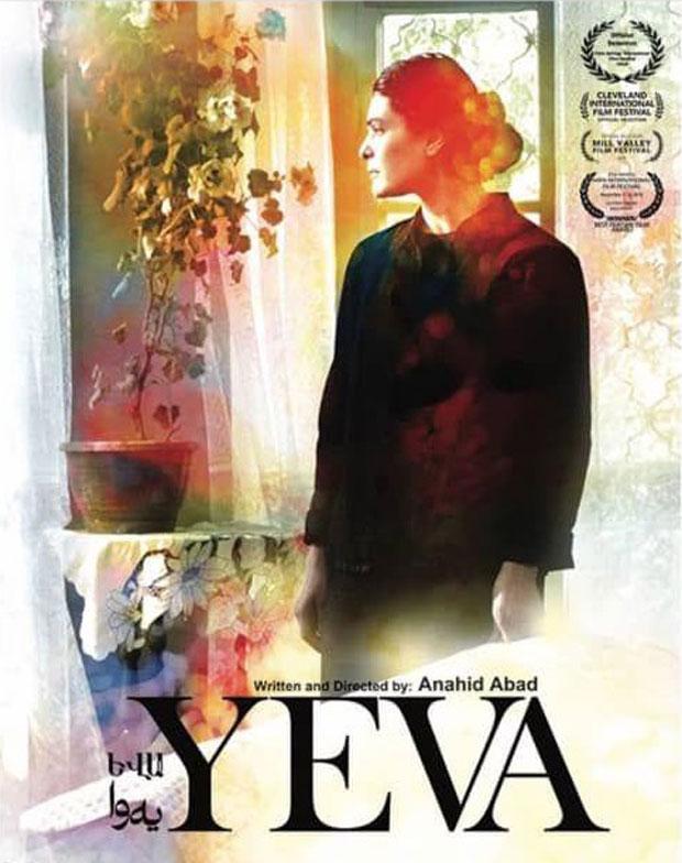 yeva-poster