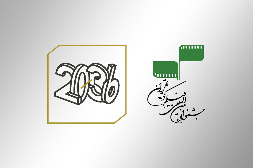 filmkootah-2036