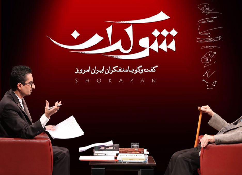shokaran2