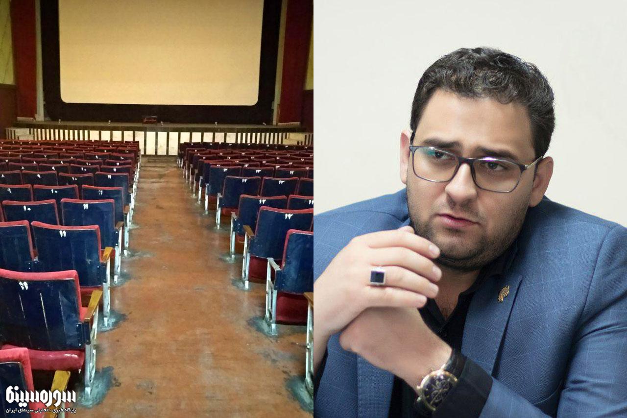 yekani-cinema-iran