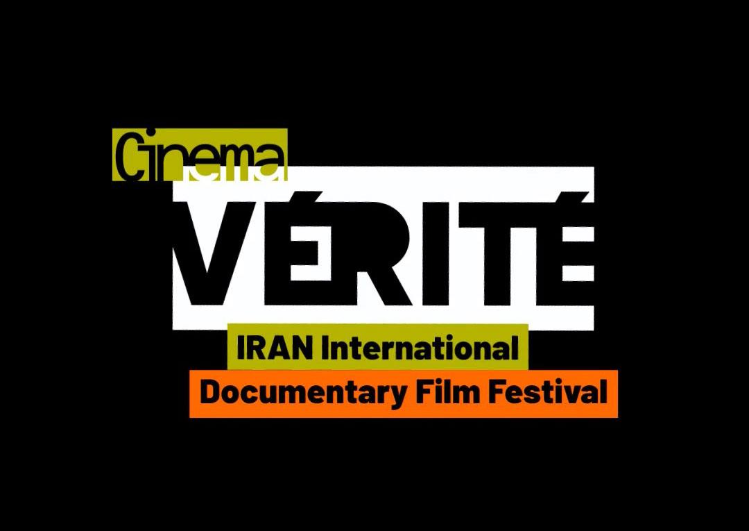 Cinema-Verite-13