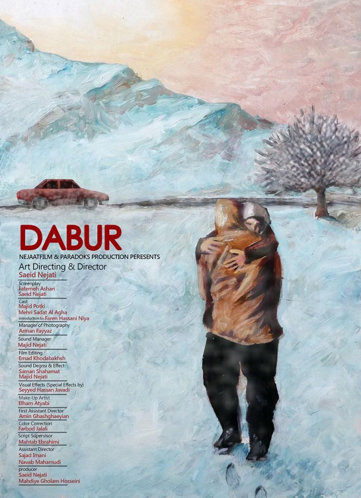 Dabur-poster
