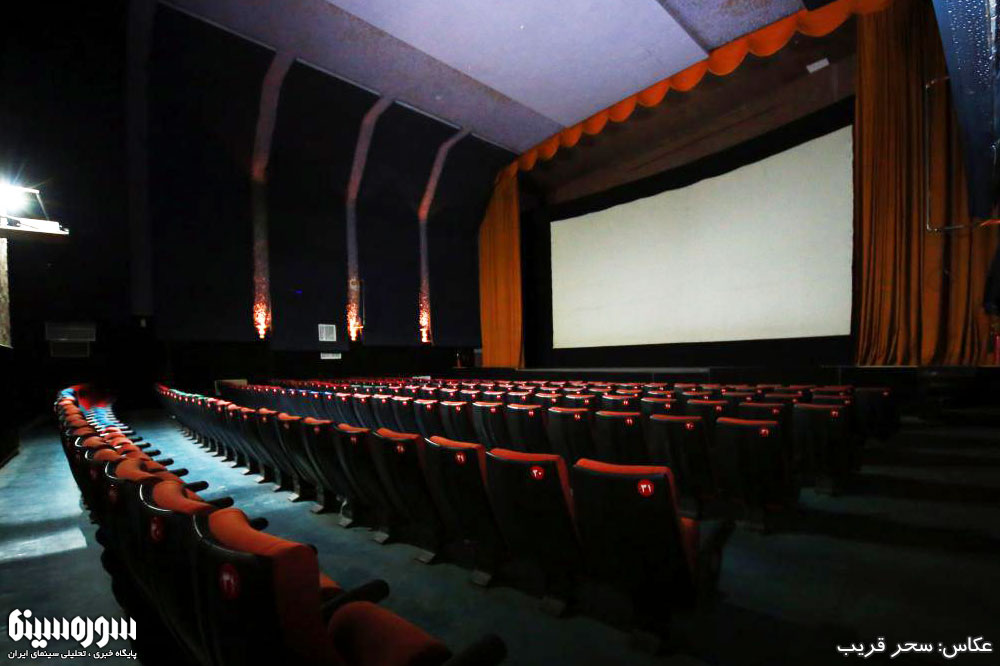cinema-shahed