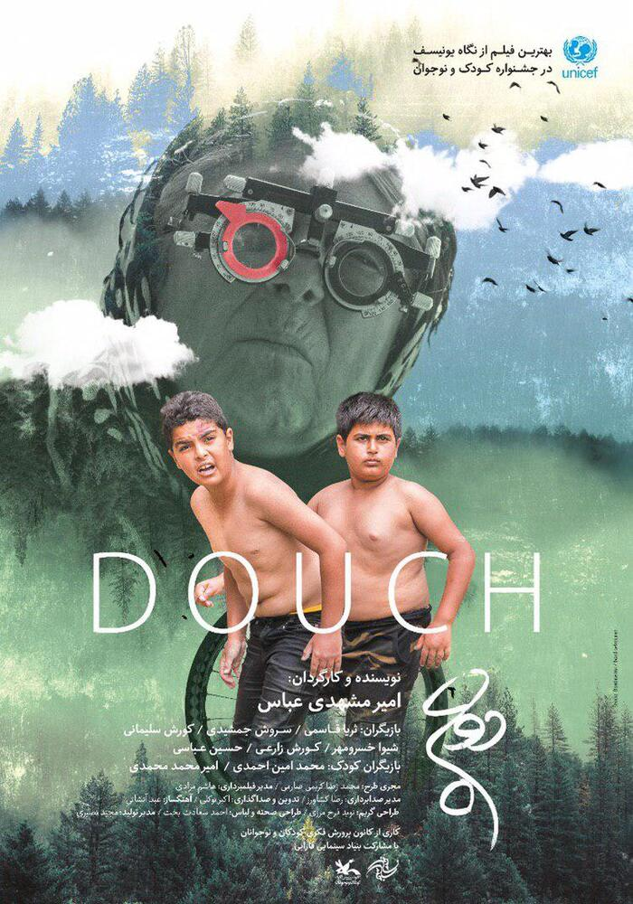 douch poster