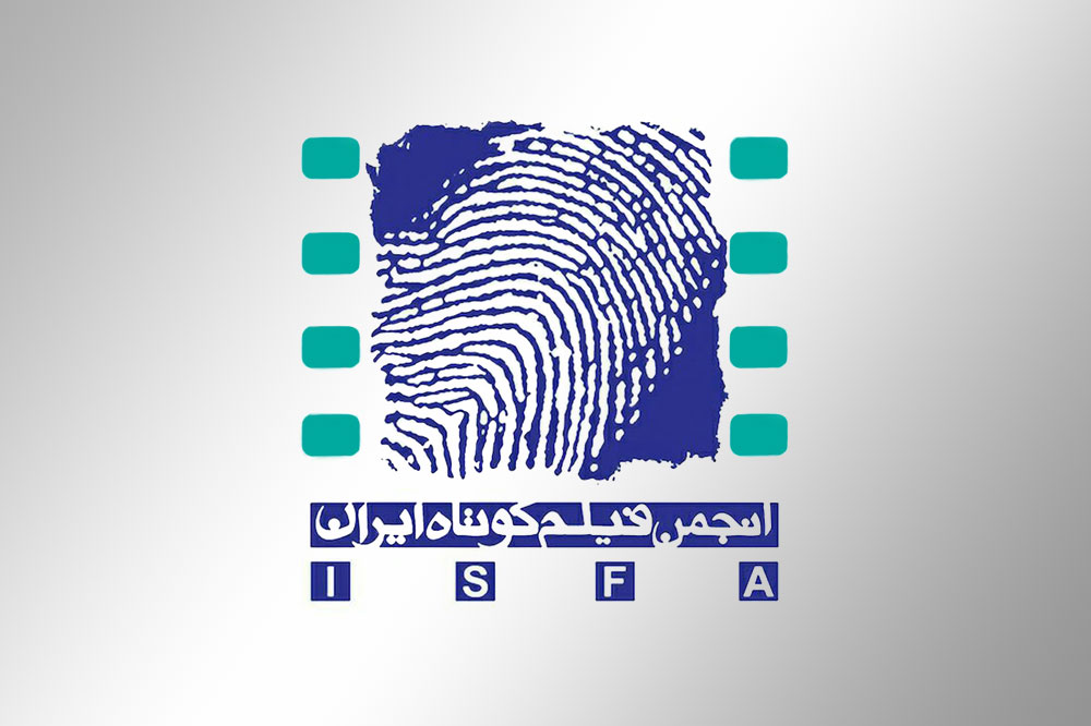 isfa-logo
