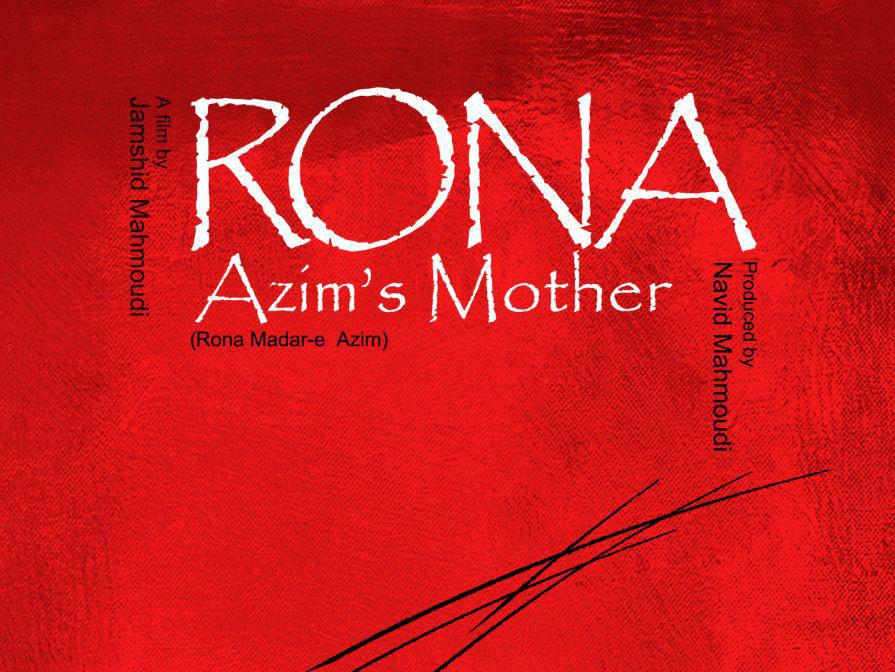 rona-madare-azim
