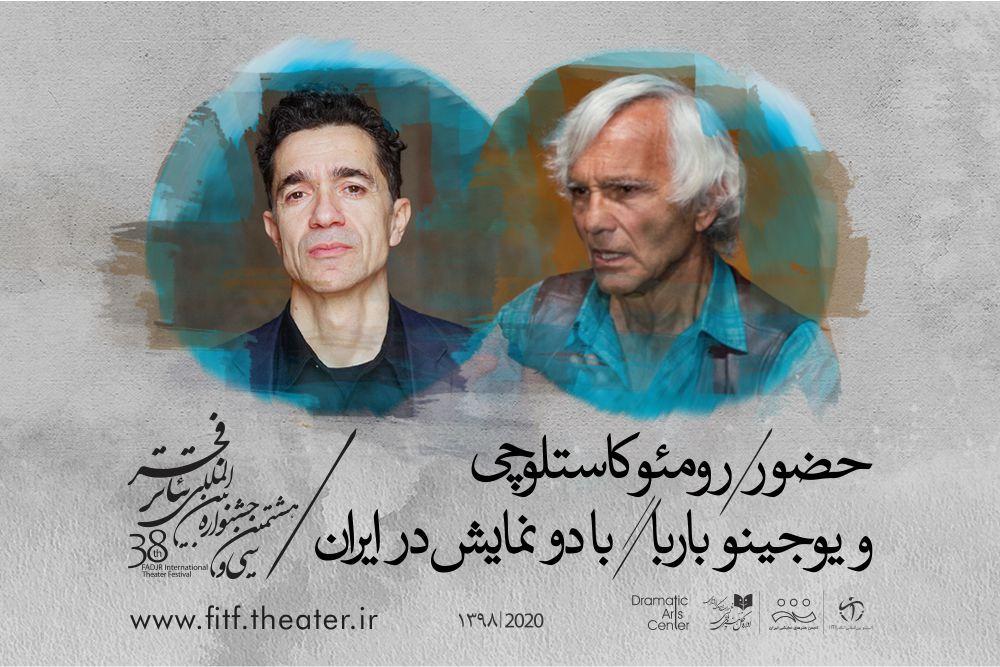 namayesh theatre38