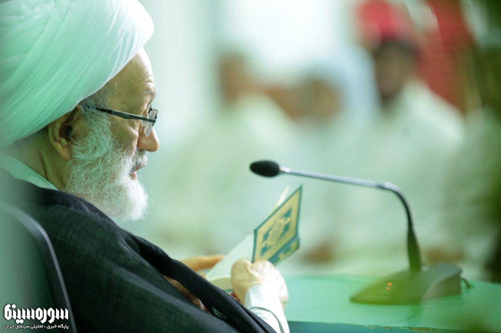 sheikh-isa1