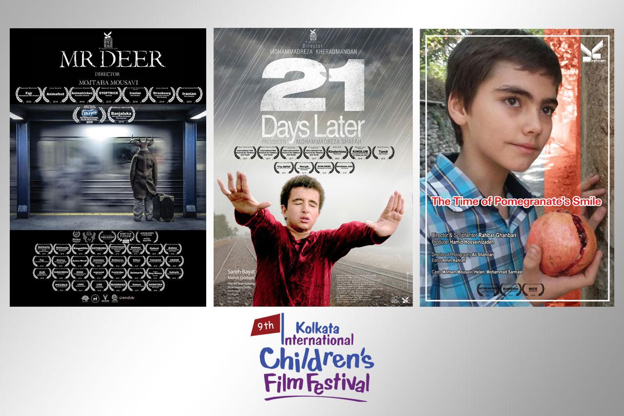 3Films-Kicff