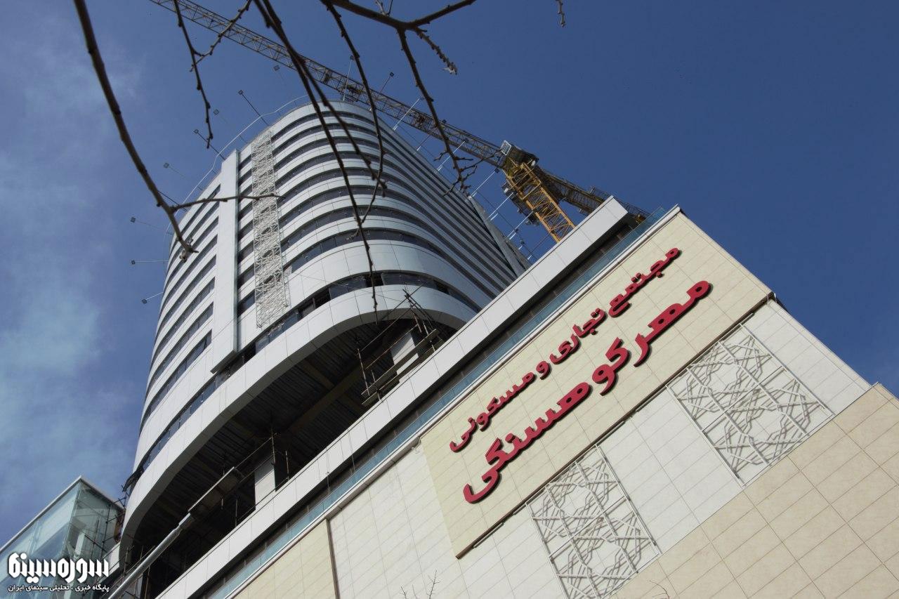 Pardis_Kohsangi_Mashhad