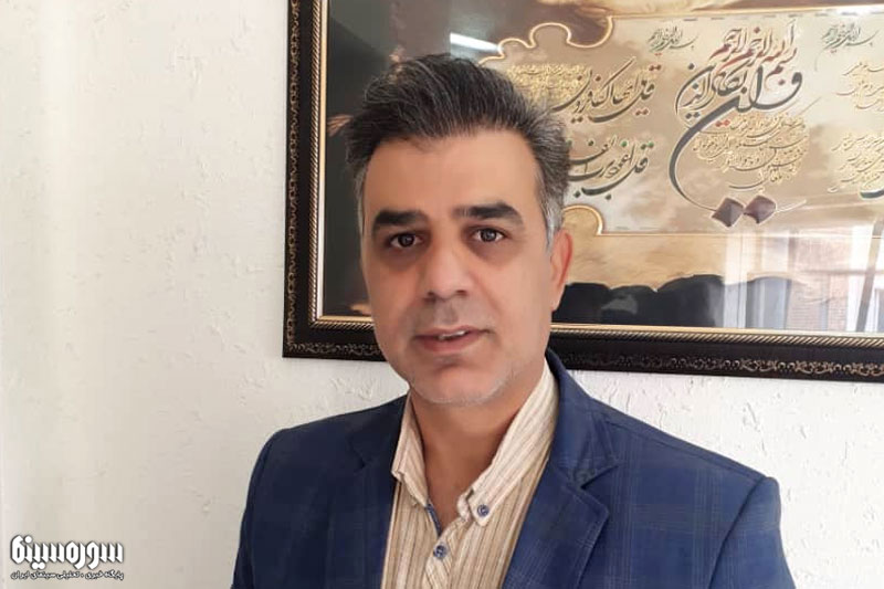 shahabian