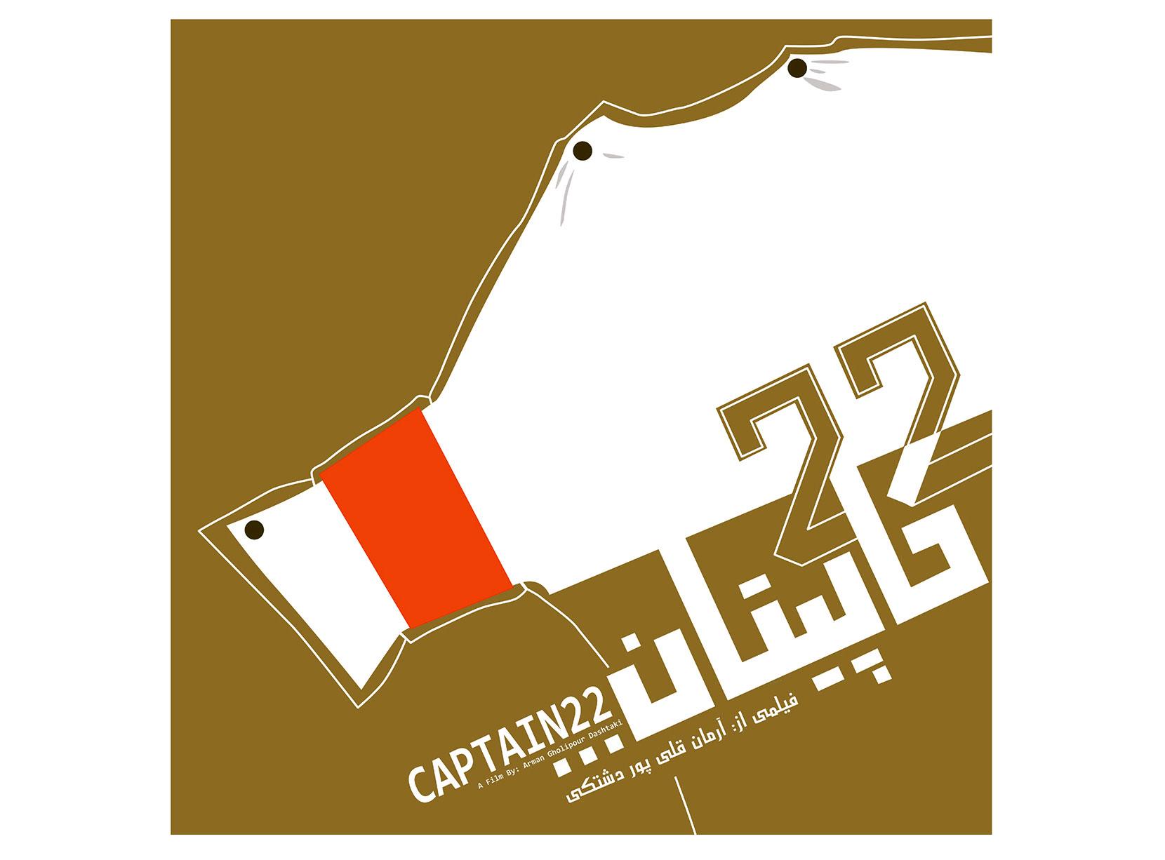 capitan-22