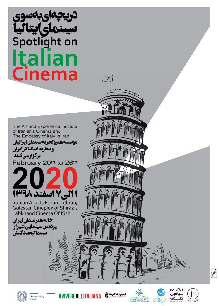 hafte film italia