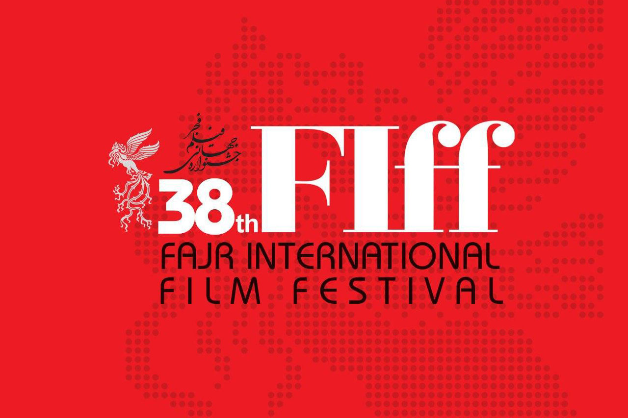 FajrIFF38-site