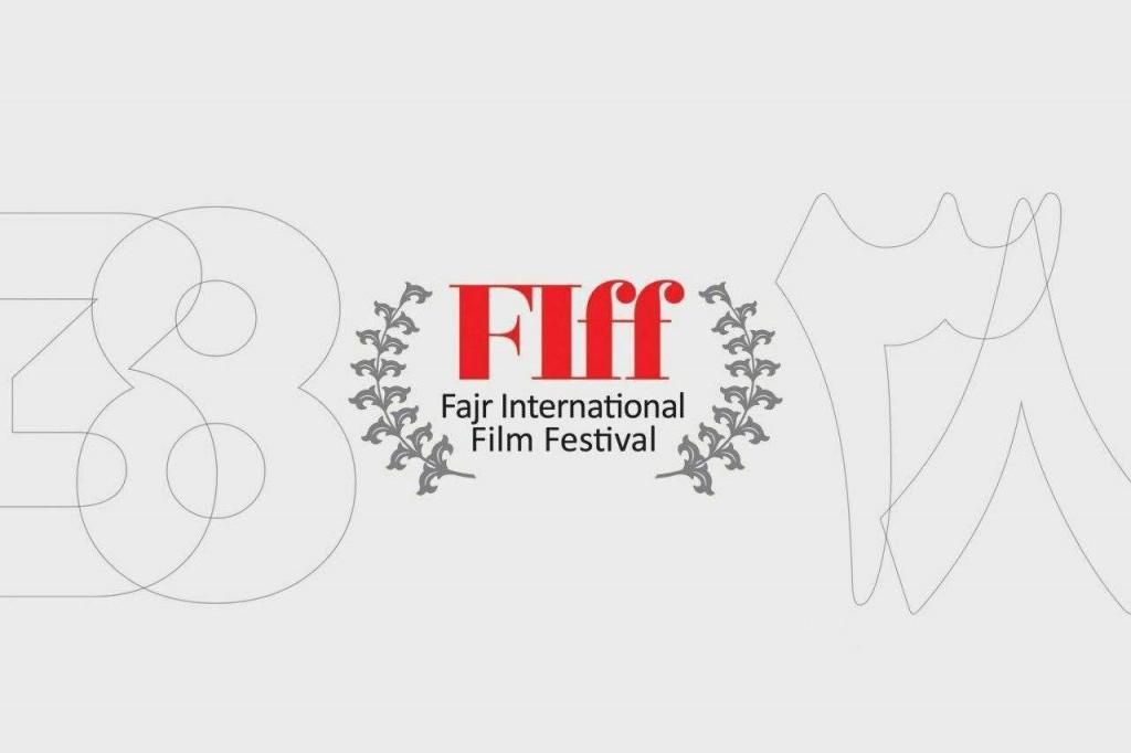 FajrIFF38-site2