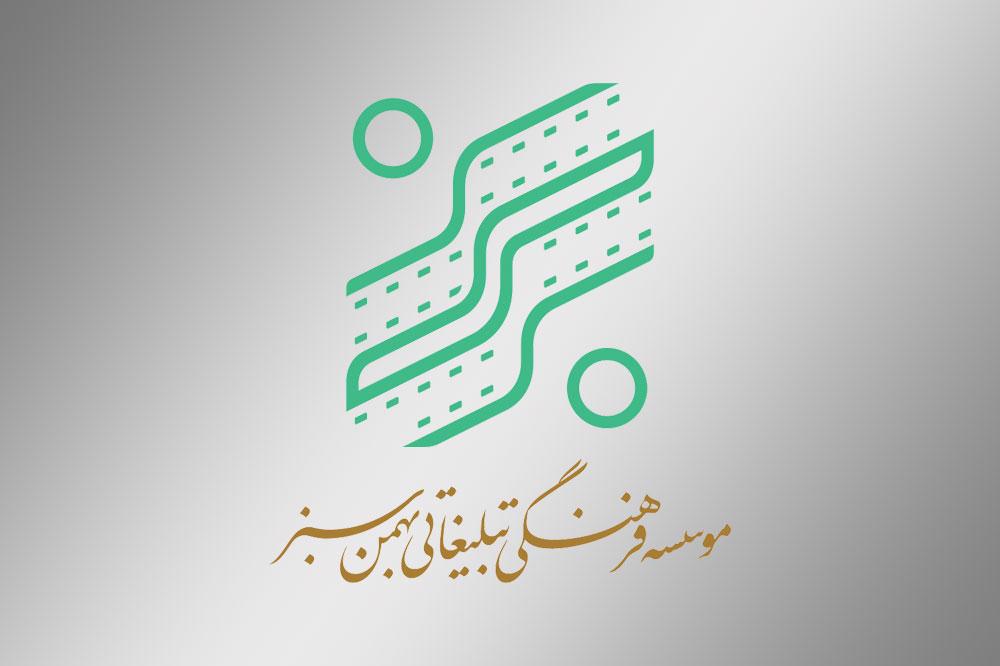 bahmansabz