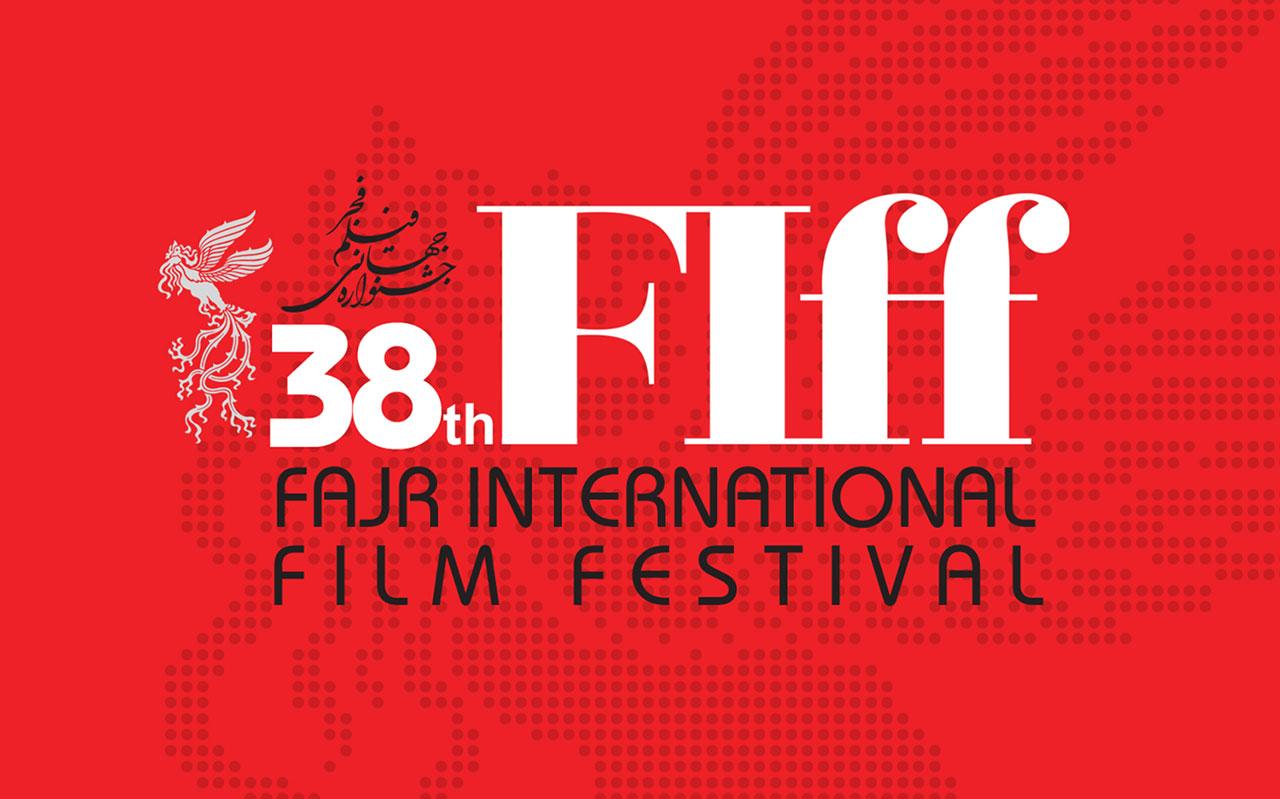 FajrIFF38