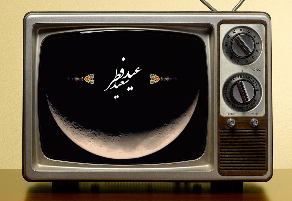 fetr-film-tv