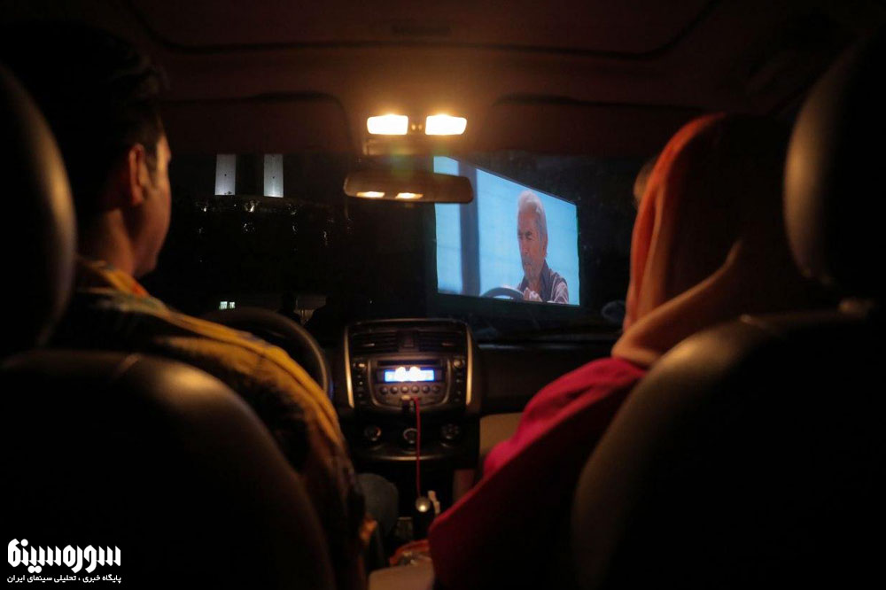 khorooj-cinemashin